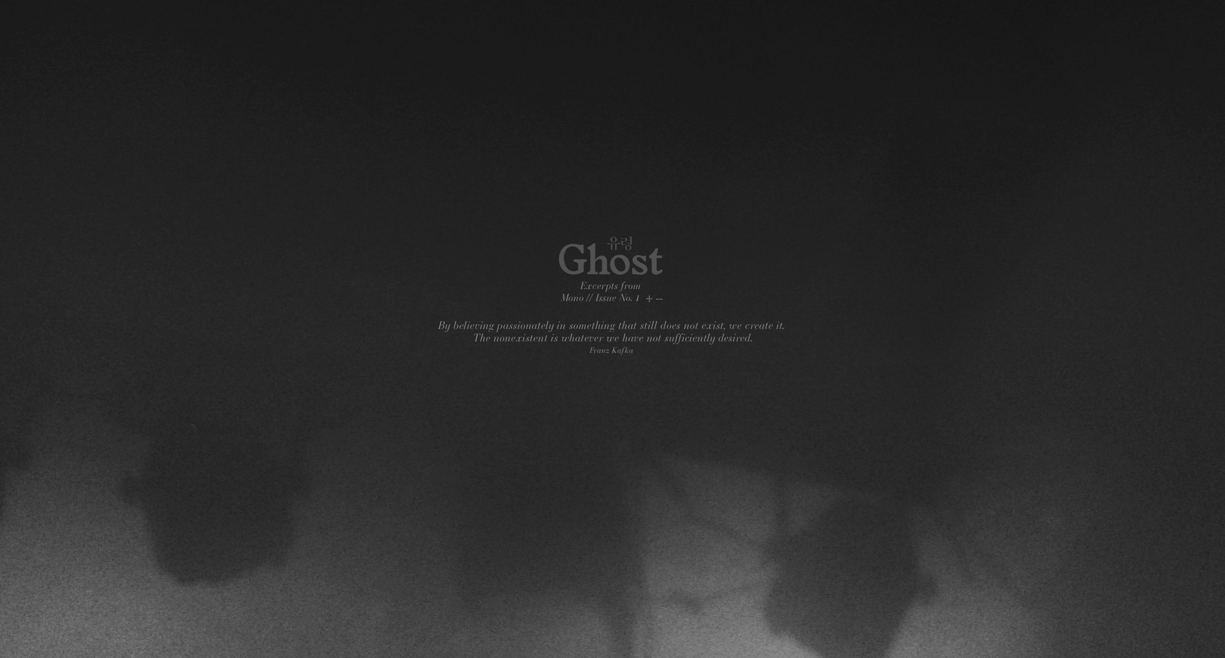 ghost_1